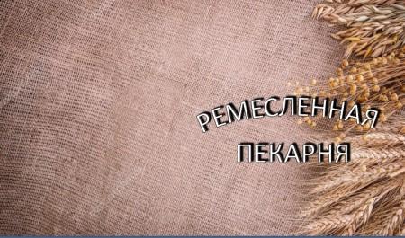 хлеб Выкса. Фото №1